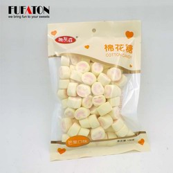 Merry Smile face marshmallows